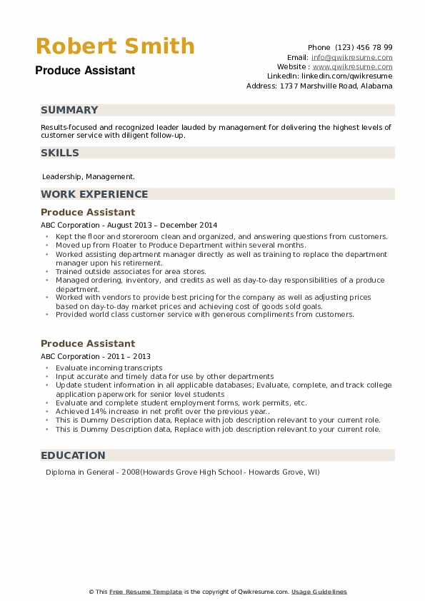 Produce Assistant Resume example