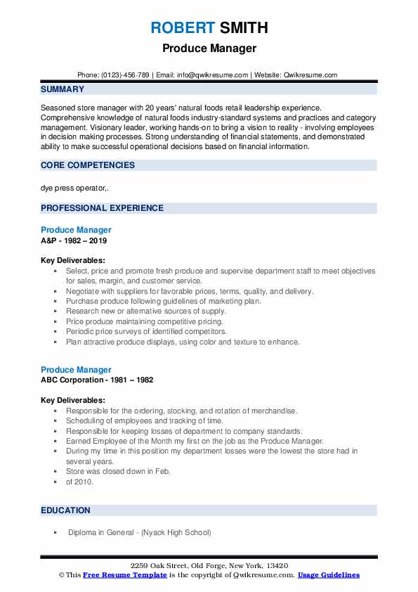 Produce Manager Resume example