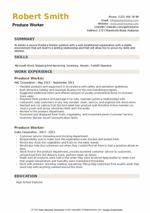 Produce Worker Resume example