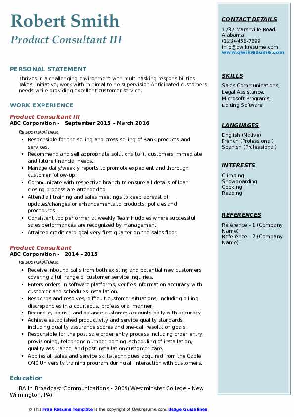Product Consultant III Resume Template