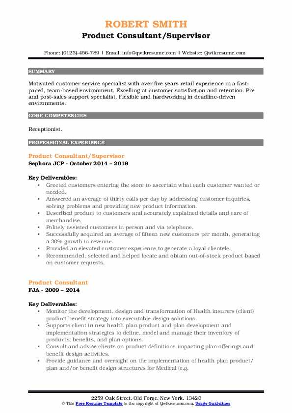 Product Consultant/Supervisor Resume Template