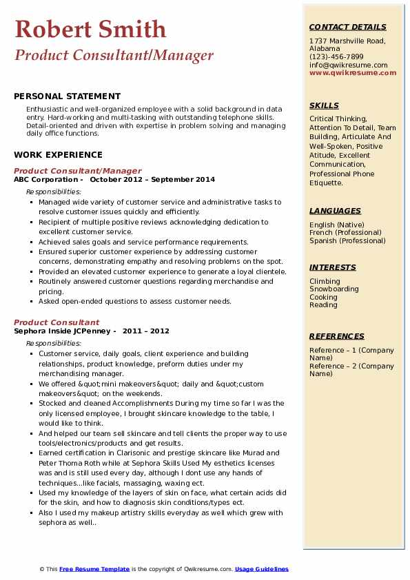 Product Consultant/Manager Resume Sample