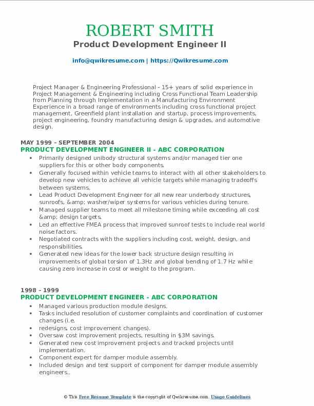 Product Development Engineer II Resume Format