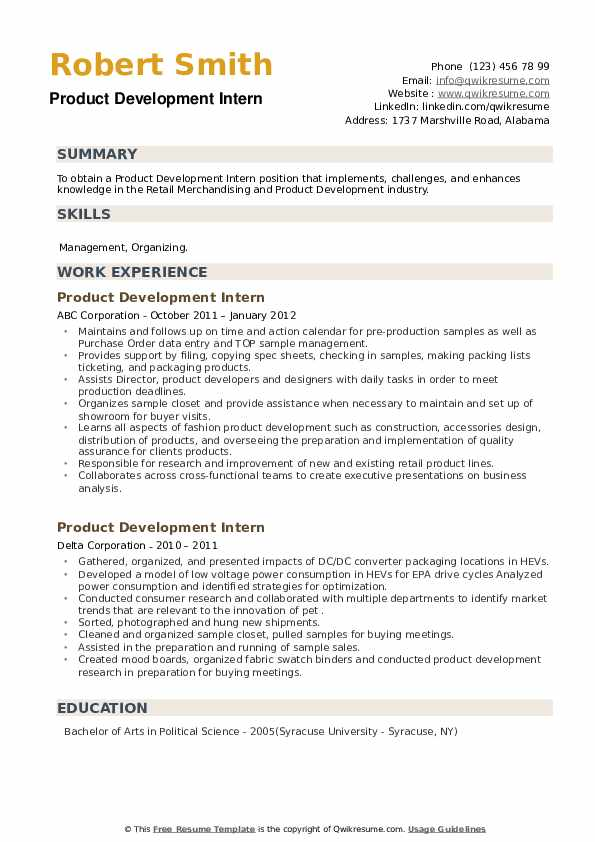 Product Development Intern Resume example