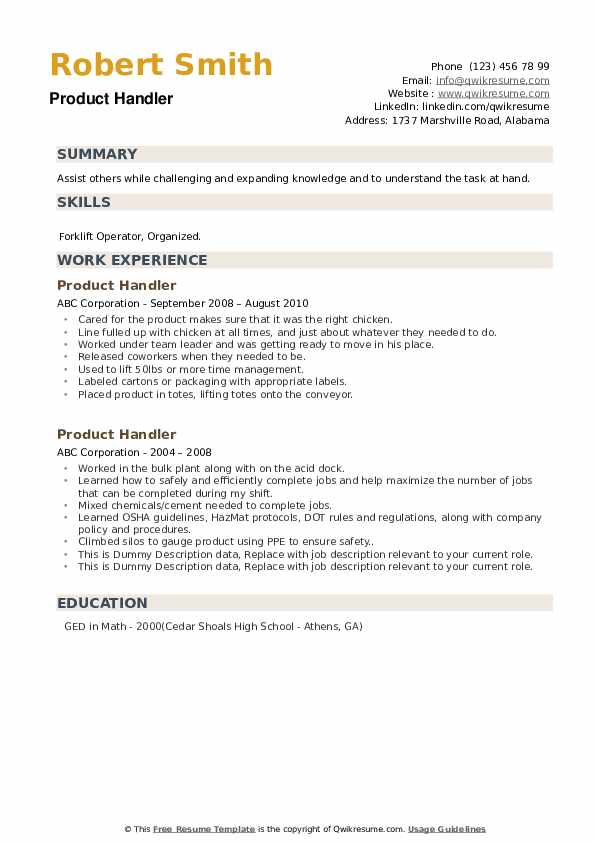 Product Handler Resume example