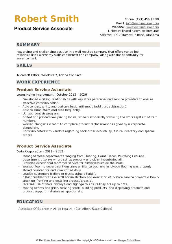 Product Service Associate Resume example