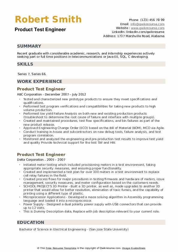 Product Test Engineer Resume example