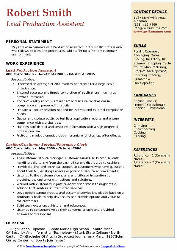 Lead Production Assistant Resume Format