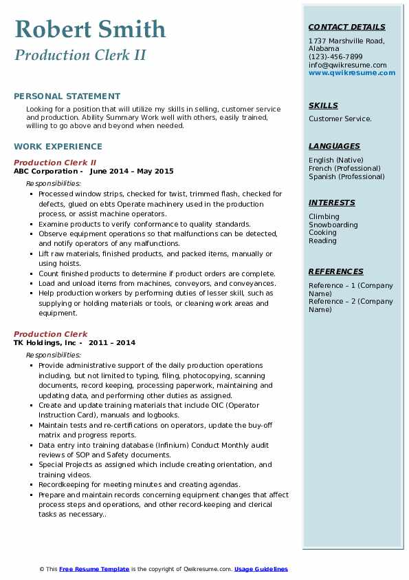 Production Clerk II Resume Format