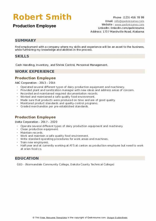 Production Employee Resume example