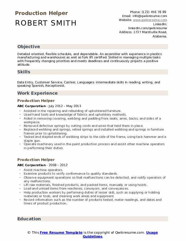 production helper resume samples