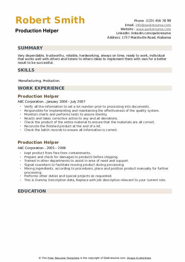 Production Helper Resume example