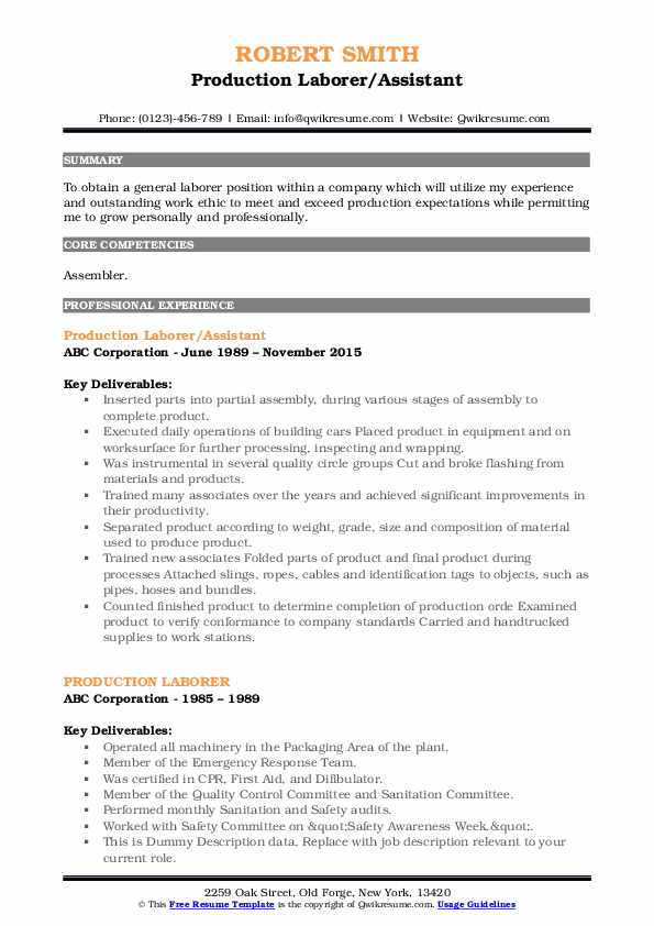 Production Laborer/Assistant Resume Template