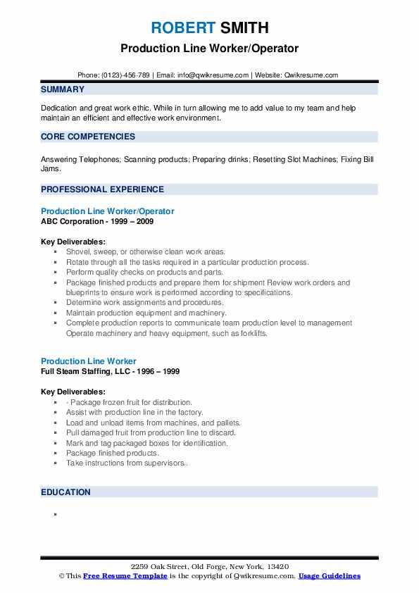 Production Line Worker/Operator Resume Model