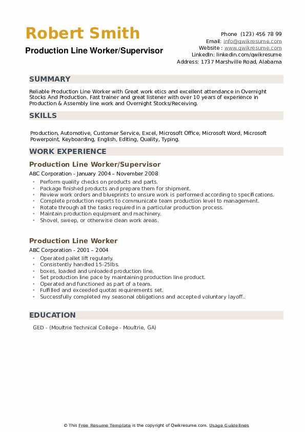 Production Line Worker/Supervisor Resume Template