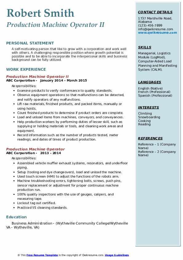 Production Machine Operator II Resume Sample