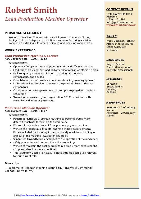 Lead Production Machine Operator Resume Format