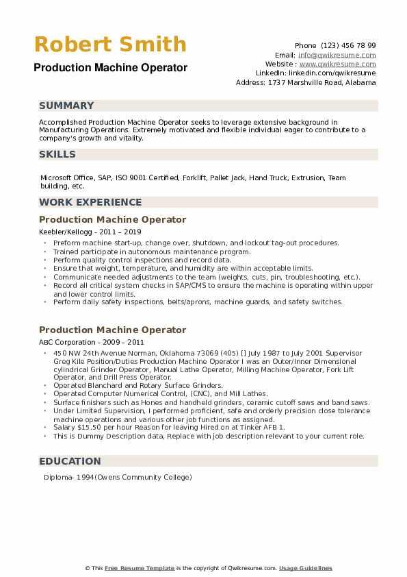 Production Machine Operator Resume example
