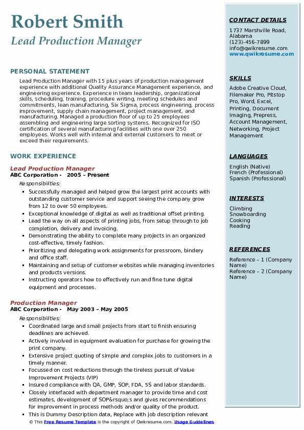 production manager resume samples