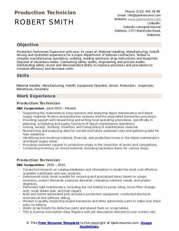 Production Technician Resume Sample