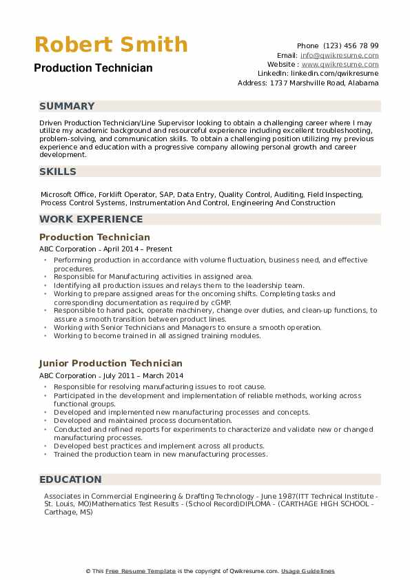 Production Technician Resume example