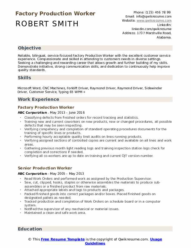 Factory Production Worker Resume Format