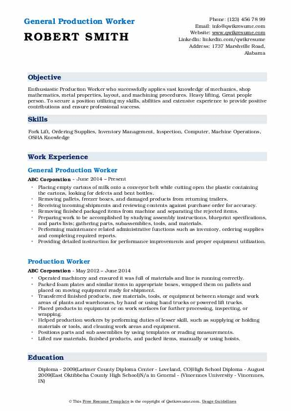 General Production Worker Resume Sample