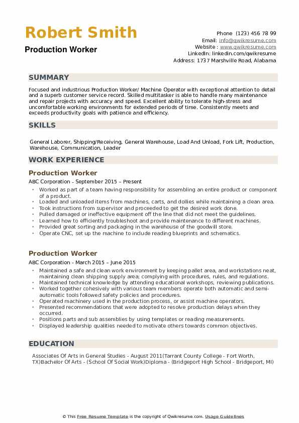 Production Worker Resume example