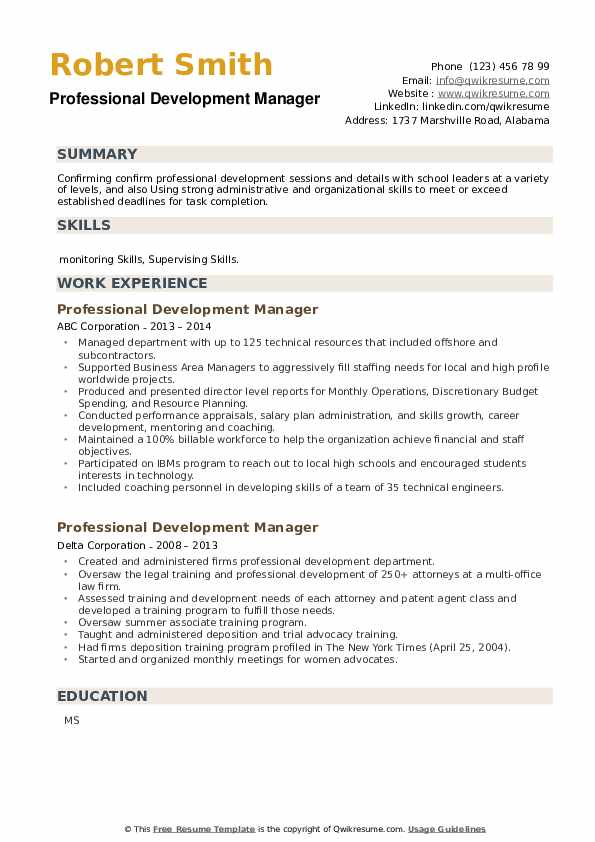 Professional Development Manager Resume example