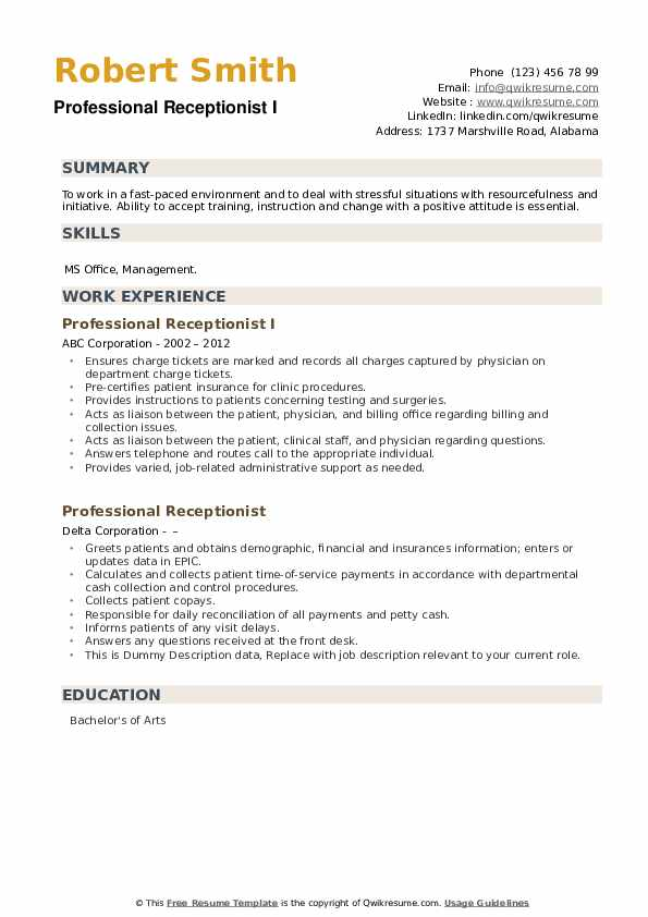 Professional Receptionist Resume example