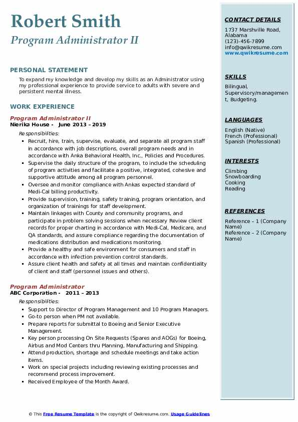 Program Administrator II Resume Example