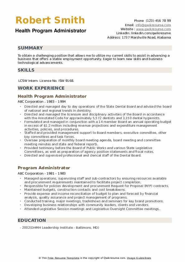 Health Program Administrator Resume Format