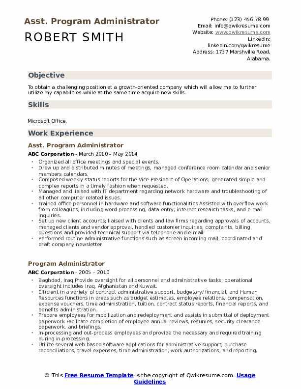 Asst. Program Administrator Resume Example