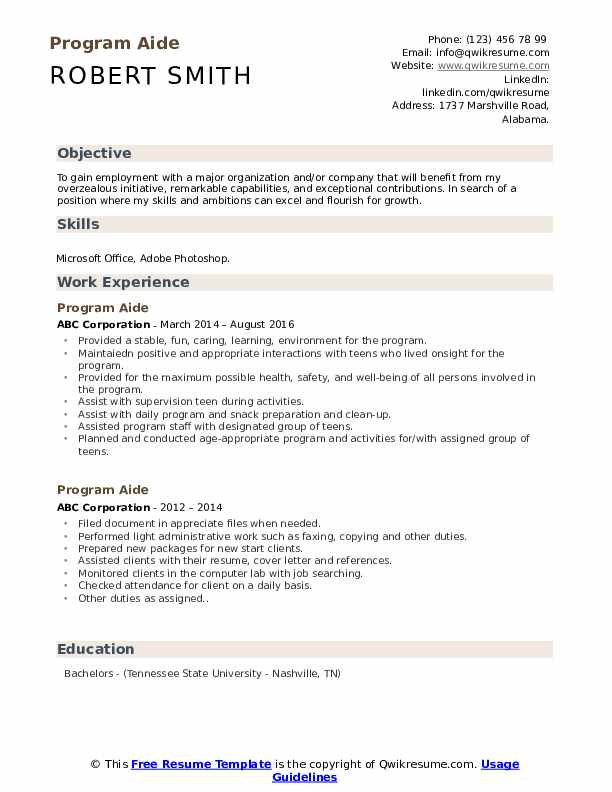 Program Aide Resume Template