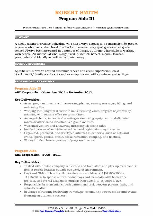 Program Aide III Resume Template