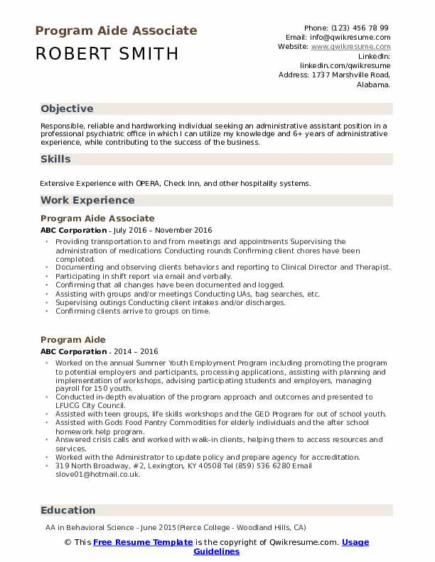 Program Aide Associate Resume Model