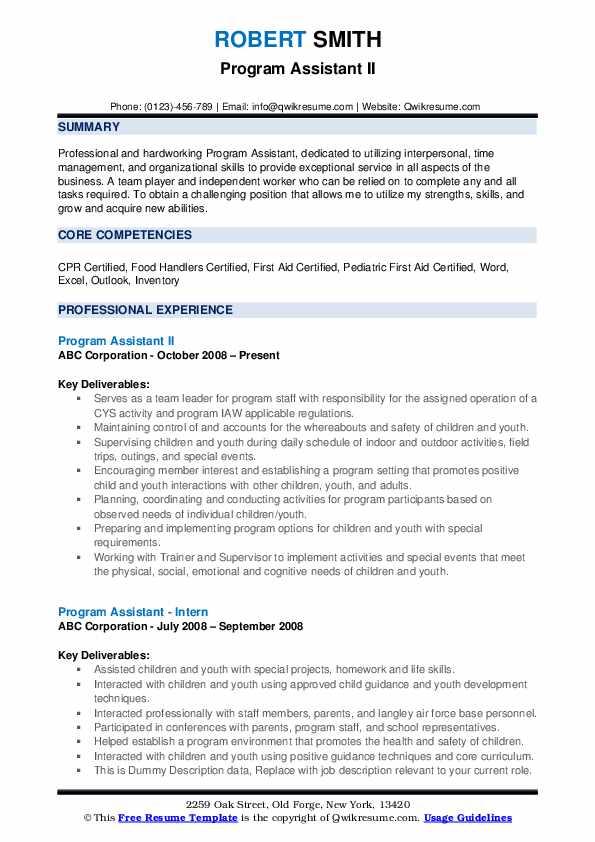 Program Assistant II Resume Sample