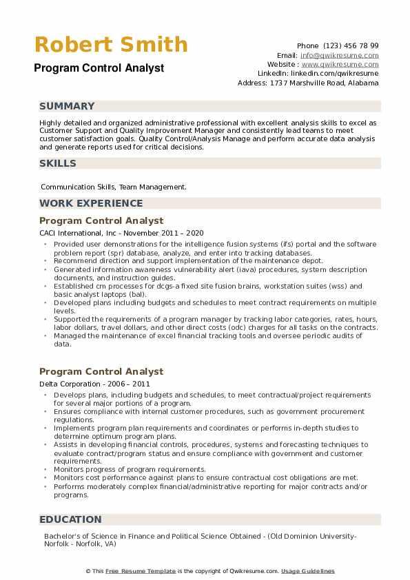 Program Control Analyst Resume example