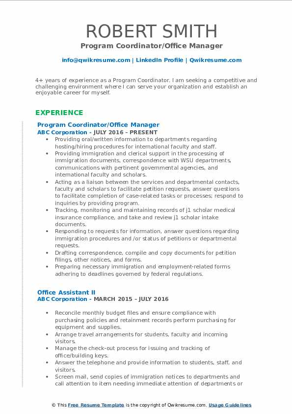 Program Coordinator/Office Manager Resume Template