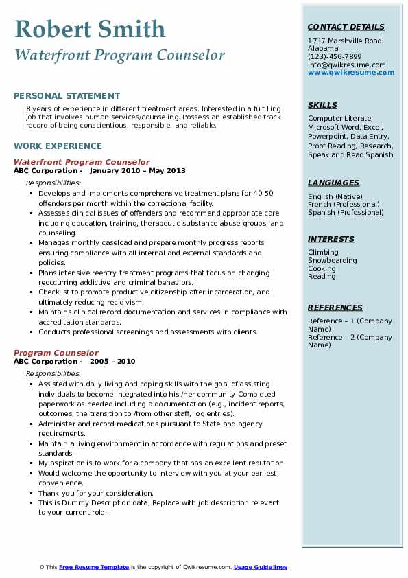 Waterfront Program Counselor Resume Example