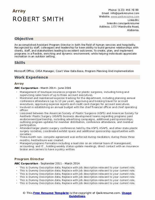 Array Resume Example