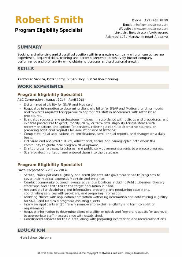 Program Eligibility Specialist Resume example