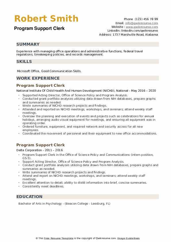 Program Support Clerk Resume example