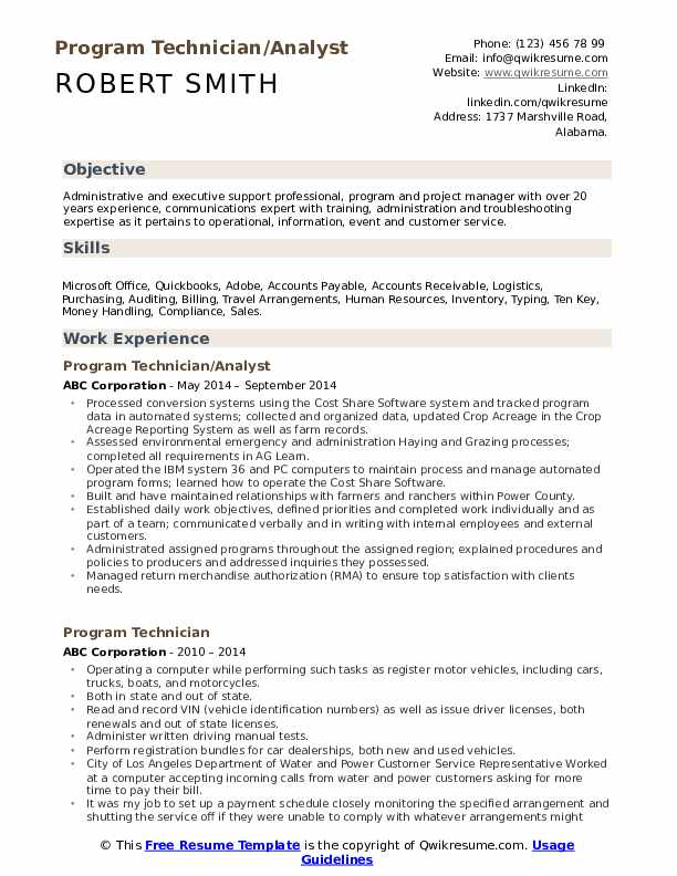 Program Technician/Analyst Resume Example