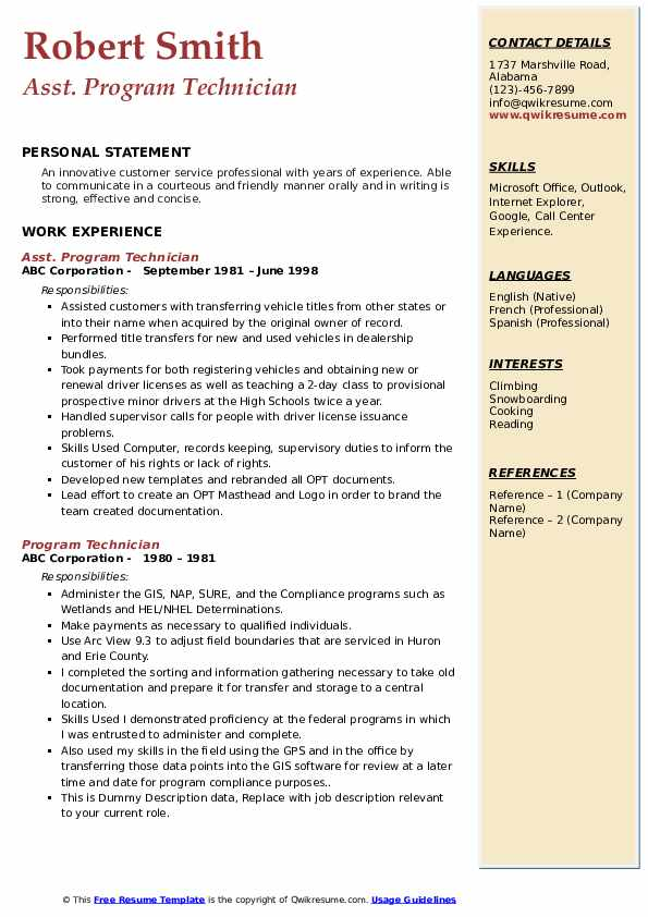 Asst. Program Technician Resume Sample