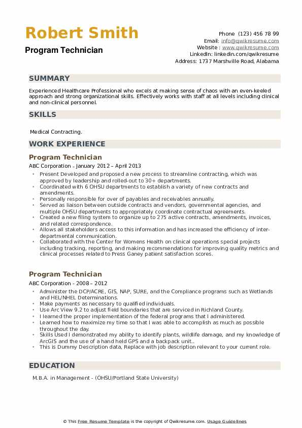 Program Technician Resume Sample