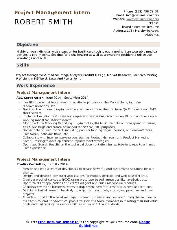 Project Management Intern Resume Format