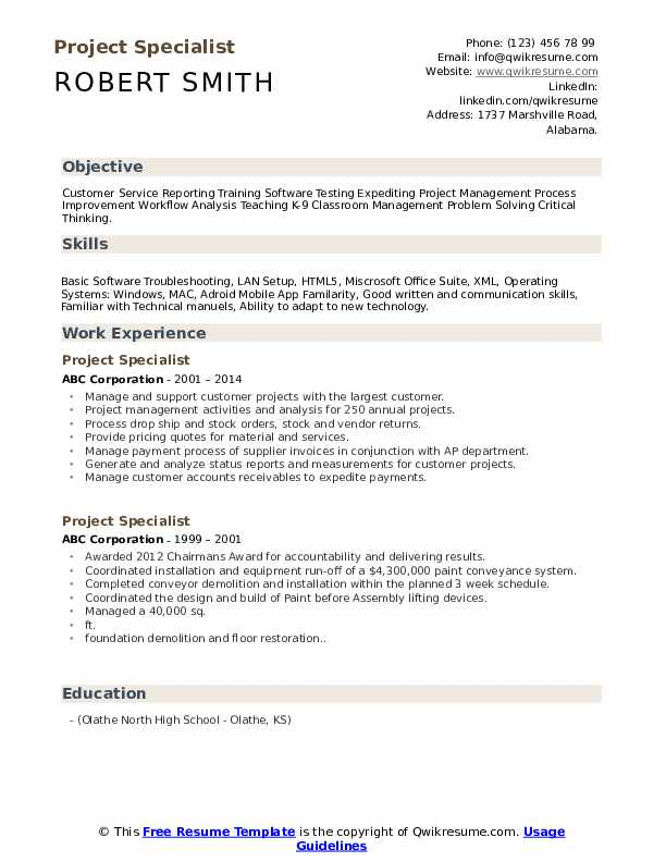 project specialist resume samples