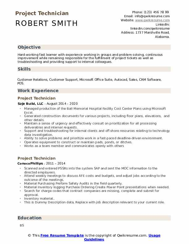 Project Technician Resume example