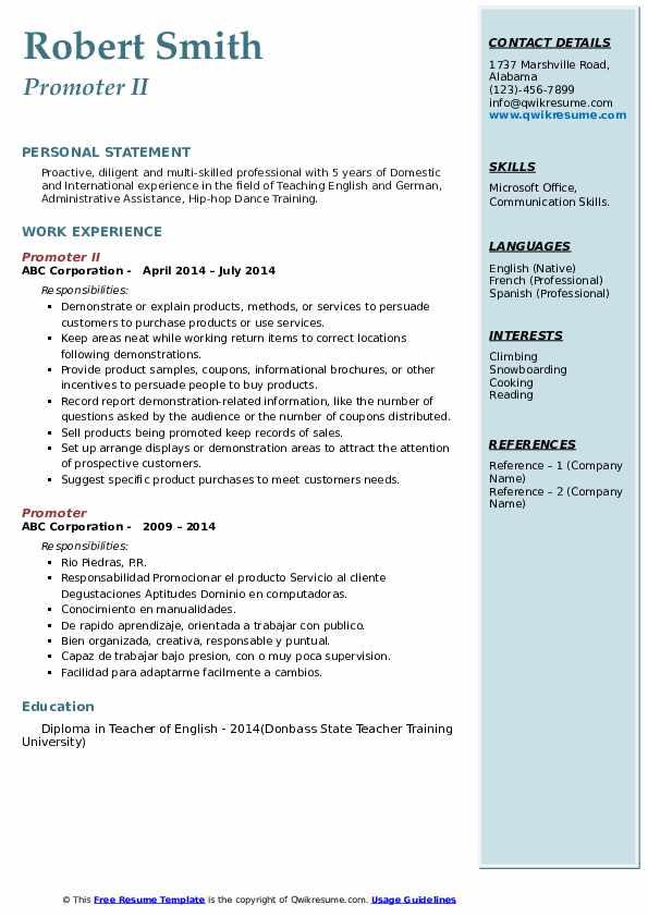 Promoter II Resume Format